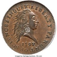 US 1792 Silver Center Cent