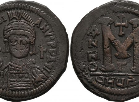 Byzantine Empire Justinian I Follis of Theoupolis (Antioch)