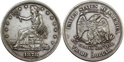 United States Trade Dollars